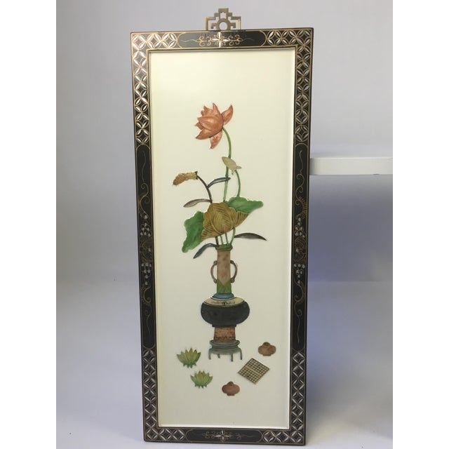 1950's Japanese Sculptural Wall Hangings - 4 - Image 6 of 9