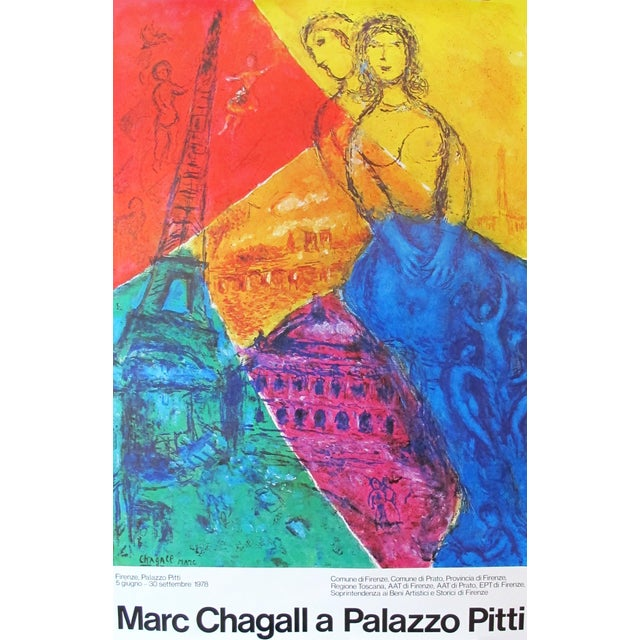 1978 Italian Exhibition Poster, Marc Chagall a Palazzo Pitti - Image 1 of 3