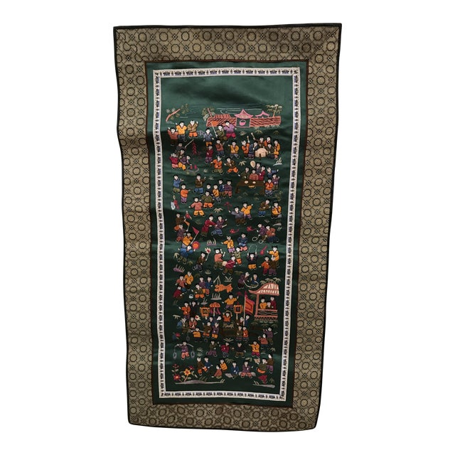 Vintage Chinese Embroidered Wall Hanging For Sale