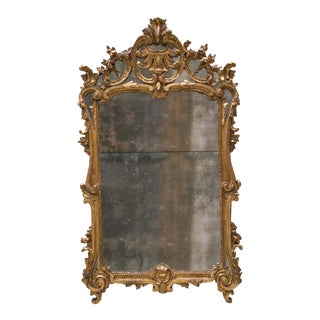 18th Century Carved Gilt Wood Louis XV Mirror, Provenance Paris France