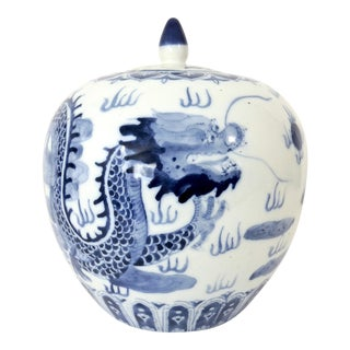 Vintage Double Dragon Blue and White Porcelain Ginger Jar For Sale