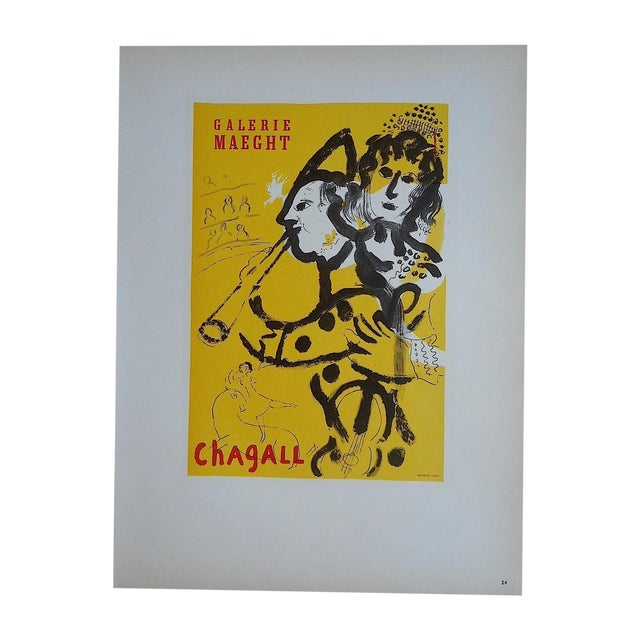Chagall Mid 20th C. Modern Lithograph - Image 1 of 3