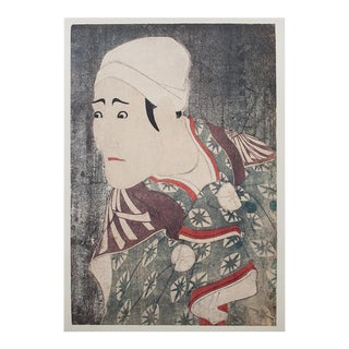 1980s Kabuki Actor N5 Print by Tōshūsai Sharaku