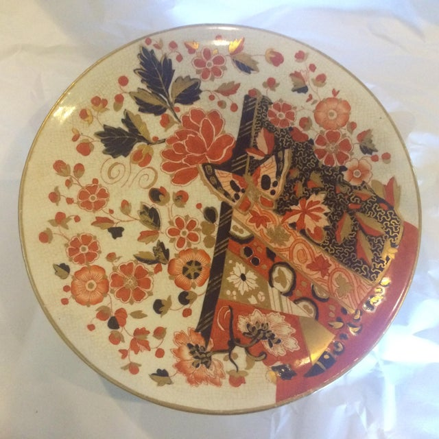 19th-C. Ridgways Old Derby Imari Compote - Image 2 of 6