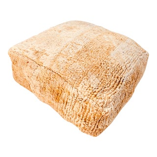 Moroccan Orange Unstuffed Pouf For Sale