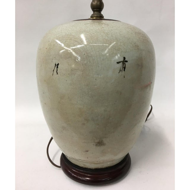 Asian Vintage Chinese Sparrow and Flowers Ginger Jar Lamp For Sale - Image 3 of 4