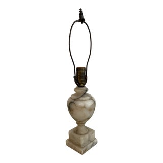 Vintage 1940s Neoclassical Alabaster Table Lamp For Sale