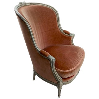 Classic French Style Bergere Lounge Chair in Mohair Upholstery For Sale