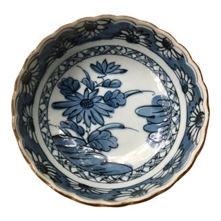 Chinese Blue and White Floral Porcelain Bowl For Sale