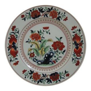 Vintage Japanese Imari Floral Pattern Porcelain Plate For Sale