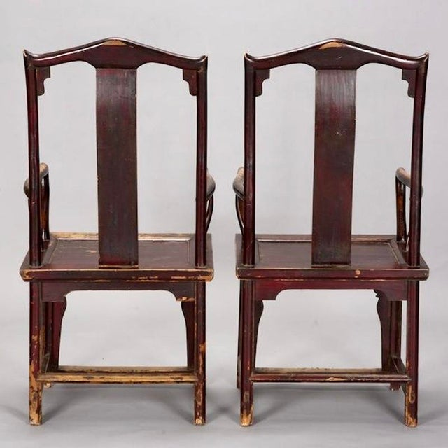 Pair 19th Century Chinese Yoke Back Elm Armchairs - Image 3 of 7