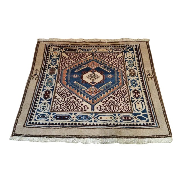 Early 20th Century Vintage Afghan Tribal Square Prayer Rug- 3′7″ × 3′8″ For Sale
