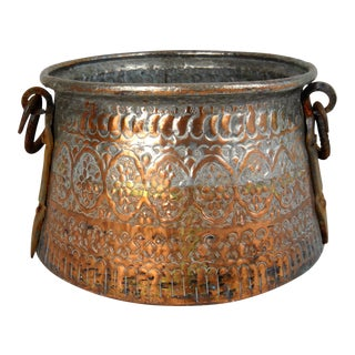 Large Moorish Copper & Pewter Planter For Sale