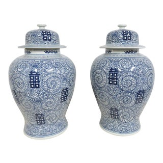 Chinese Porcelain Blue & White Ginger Jars - a Pair For Sale