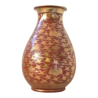 Japanese Kinrande Porcelain Vase