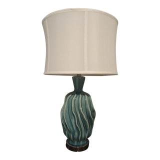 Uttermost Amoroso Wave Ceramic Table Lamp With Shade