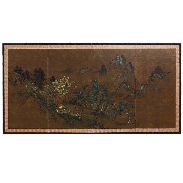 Japanese Four Panel Landscape Byobu Screen For Sale - Image 13 of 13