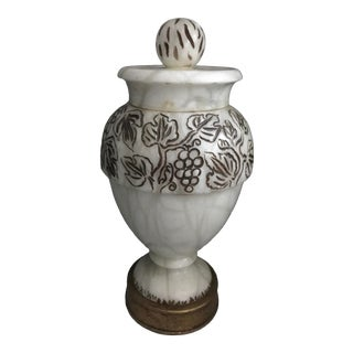 1940s Italian Carved Alabaster Marble Urn Lamp With Lid For Sale