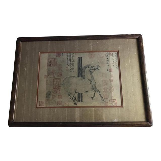 Vintage Oriental Horse Print - Image 1 of 5