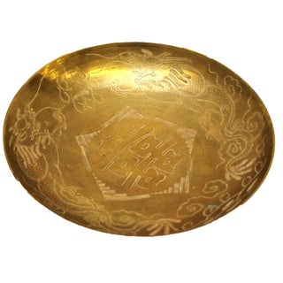 Mid-Century Asian Brass Bowl For Sale