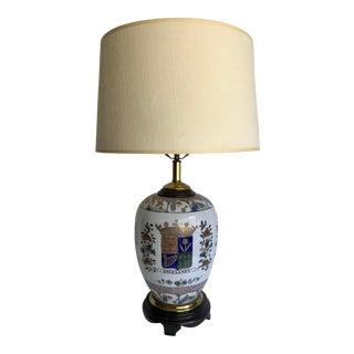 Vintage Engelandt Coat of Arms Asian Urn Lamp For Sale