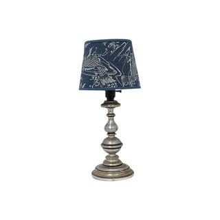 Vintage English Koy Fish Lamp / Pendant Shade