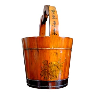 Japanese Wooden Bucket Uchimizu Water Barrel For Sale