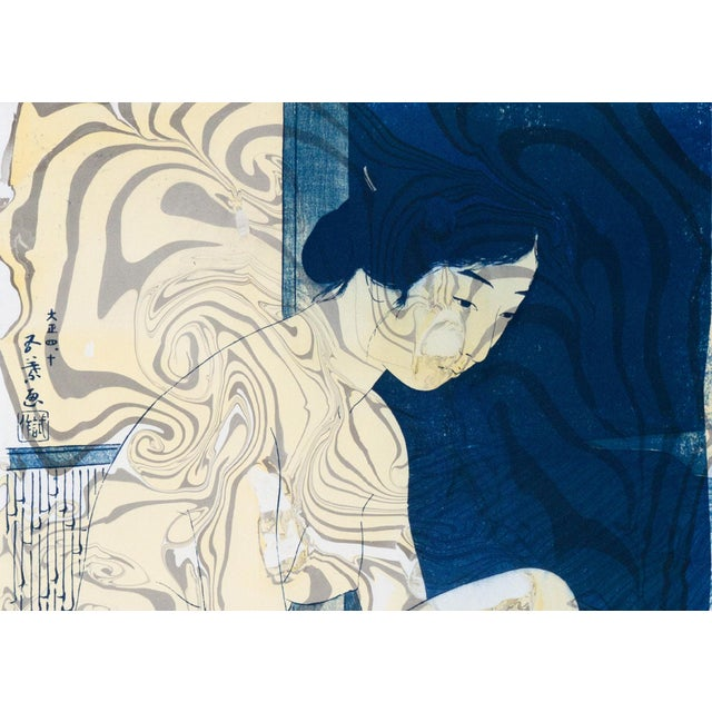 """""""Geisha in the Bath"""", Hashiguchi Goyo Inspired Japanese Cyanotype With Marbling on Watercolor Paper 2020 For Sale In Miami - Image 6 of 10"""