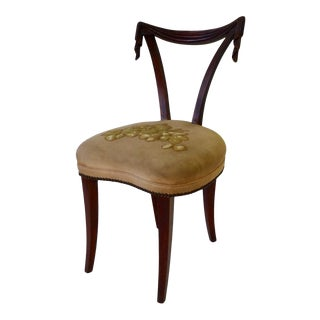 Grosfeld House Draped Side Chair For Sale