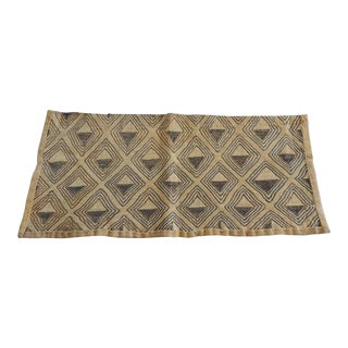 Vintage Tan and Brown Kuba Embroidery African Textile Fragment For Sale