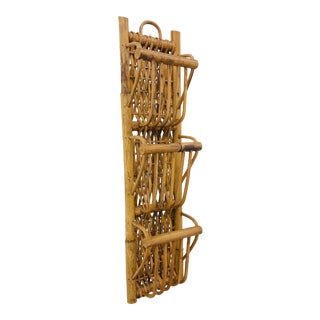 Vintage Woven Rattan Holder For Sale