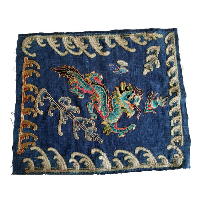 Art Deco Chinese Opera Robe Pillow Fragment For Sale