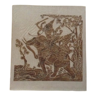 Thai Temple Rubbing with Elephant For Sale