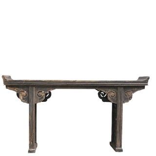 Chinese Black Altar Console Table With Cloud Spandrels