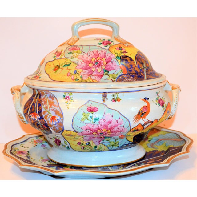 Ceramic Mid-Century Mottahedeh Tobacco Leaf Tureen For Sale - Image 7 of 13
