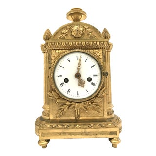 1776 Antique French Bronze Mantel Clock