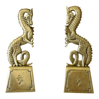1950s Mid-Century Modern Brass Dragon Andirons - a Pair For Sale