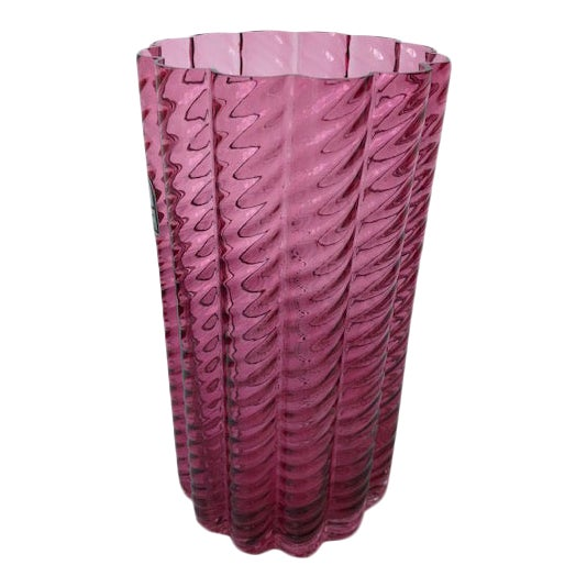 1980s Fluted Textured Pink Glass Vase For Sale