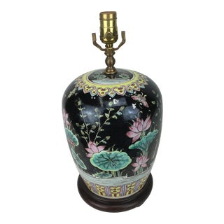1980s Asian Antique Famille Rose Lotus Floral Table Lamp For Sale