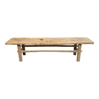 Vintage Elm Wood Coffee Table Wide Seat Bench For Sale
