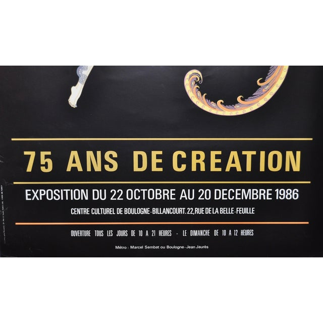 Erté Erte French Exhibition Poster C.1986 For Sale - Image 4 of 7