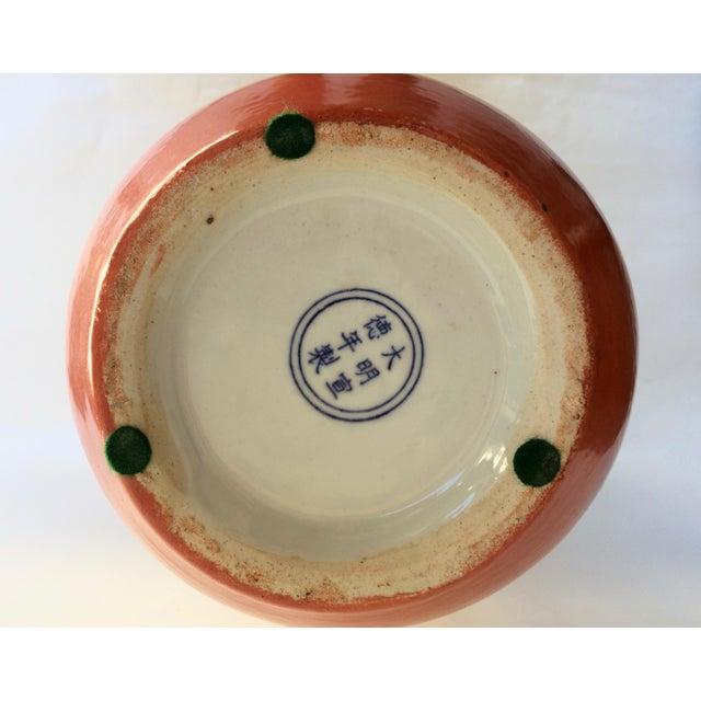 Vintage Orange Ceramic Vase - Image 5 of 5