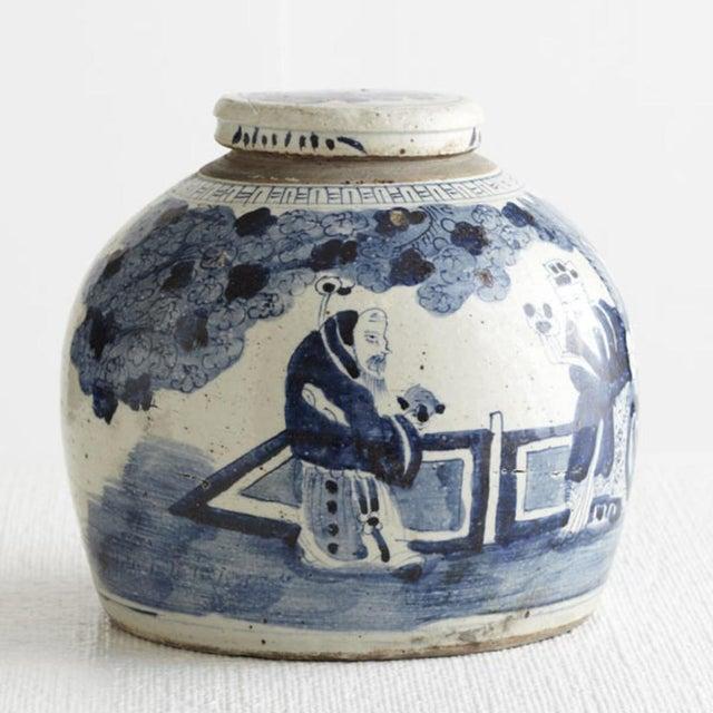 Blue & White Ceramic Jar - Image 2 of 5