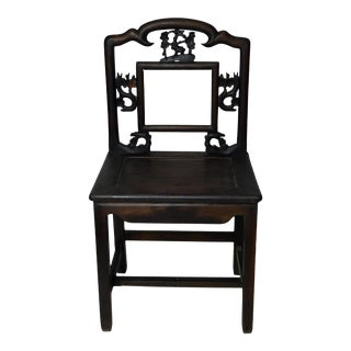 19th Century Chinese Carved Wooden Chair with Cherry Blossoms and Dark Lacquer For Sale