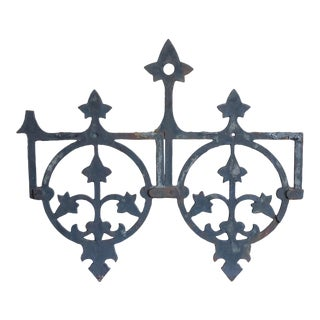 Antique Gothic Iron Church Gate Architectural Salvage For Sale
