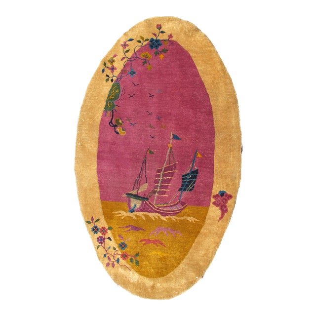Early 20th Century Antique Chinese Art Deco Oval Rug - 2′11″ × 5′4″ For Sale