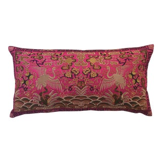 Hollywood Regency Pink & Gold Asian Chinoiserie Boudoir Pillow