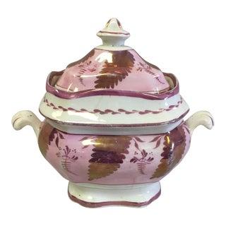 Vintage Pink Lustre Sugar Jar For Sale