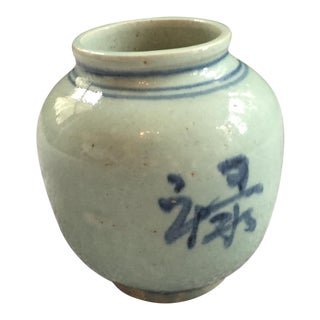 Traditional Chinese Ginger Jar