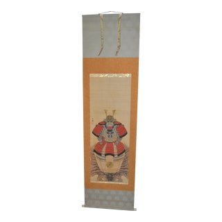 Vintage Yoroi Samurai Armor Japanese Scroll